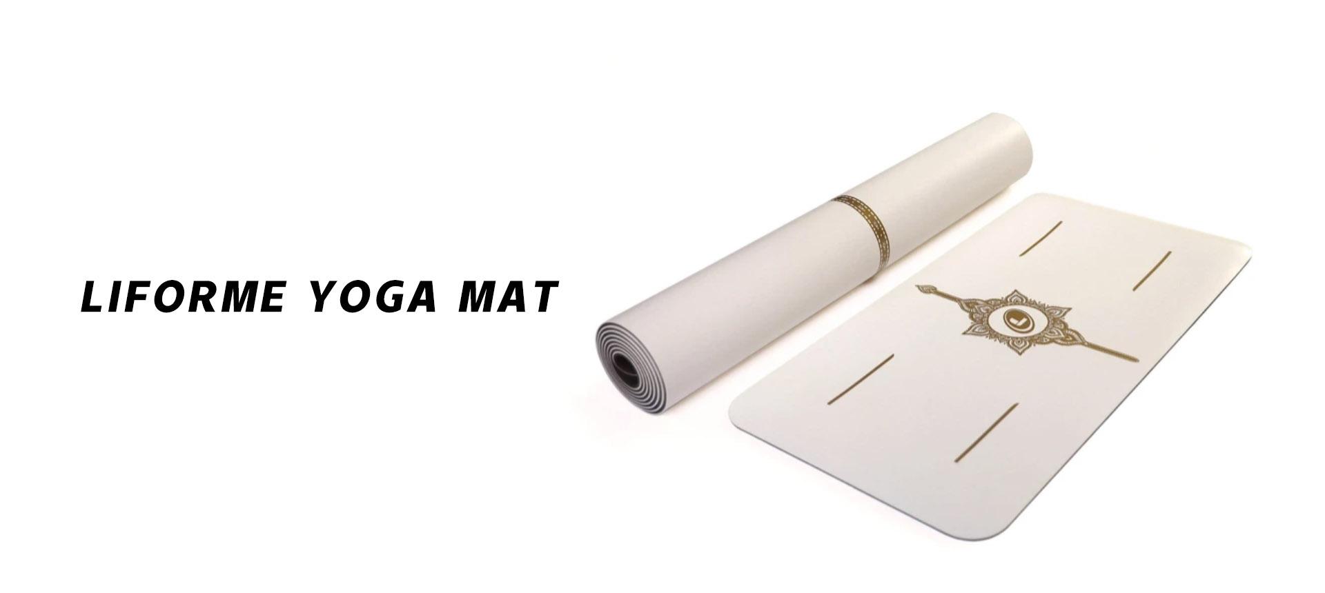 Liforme-Yoga-Mat